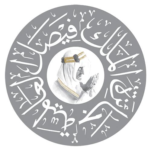 logo-jaiza-1