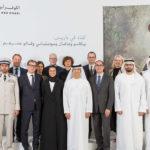 لقاء في باريس: بيكاسو وشاغال وموديلياني وفنانو عصرهم